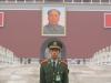 Soldier in front of the Forbidden City, Beijing